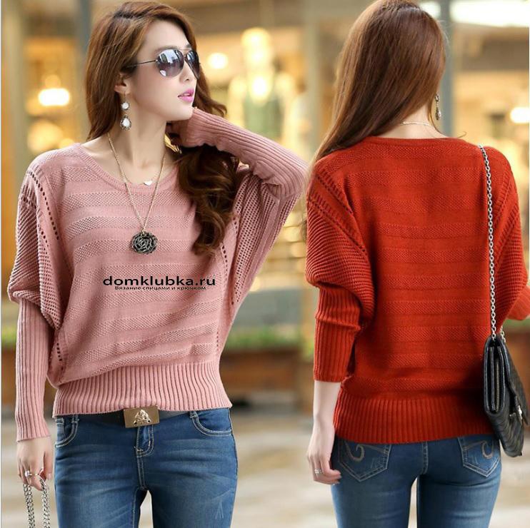 Модные свитера двух цветов