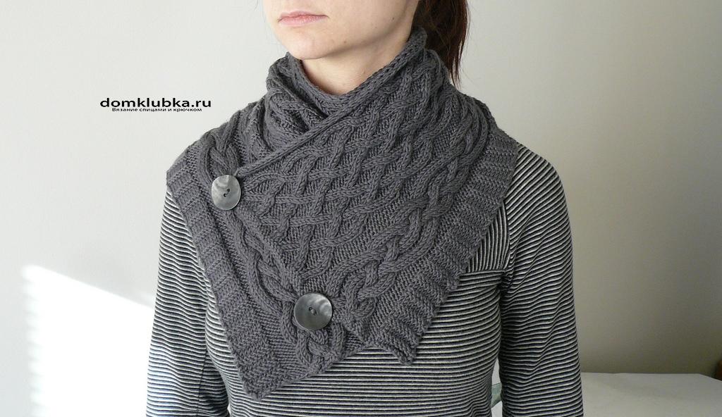Серый шарф воротник