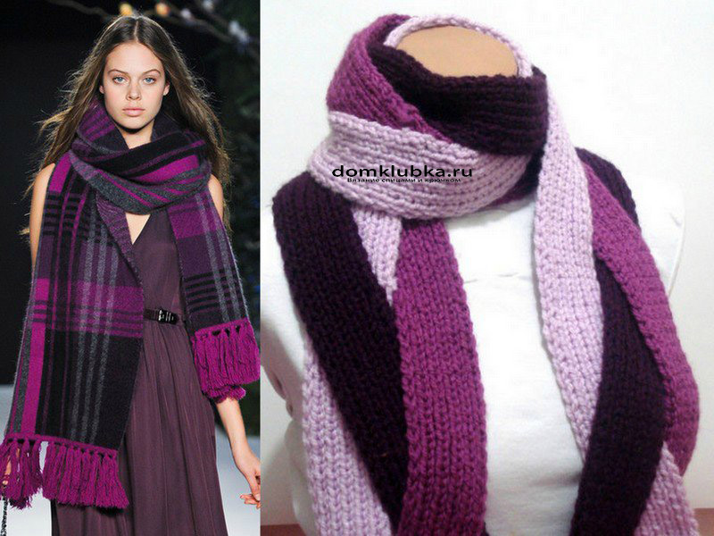 Тёплый вязаный шарф