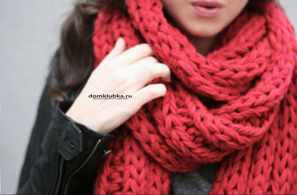 Модный красный шарфик