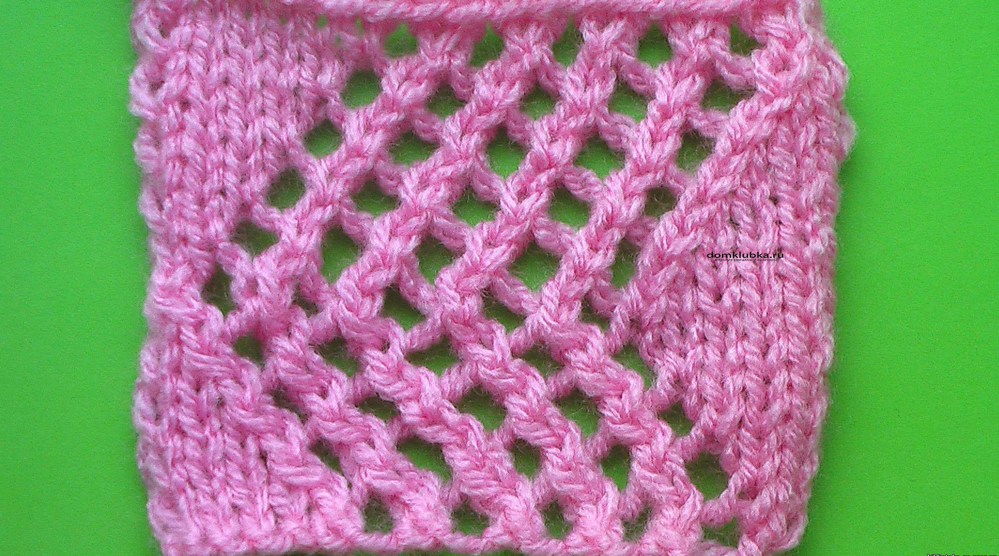 схема вязания спицами сетка