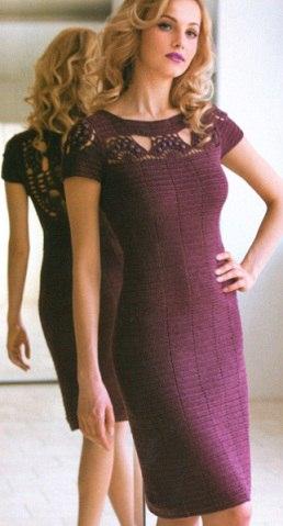 Женское платье для выхода в свет