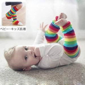Детские гетры по колено в полоску