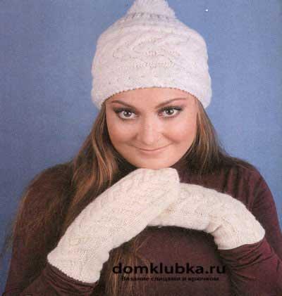 Белые рукавицы с ажурными косами