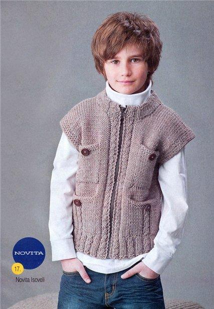 Коричневая жилетка для подростка с карманами и молнией