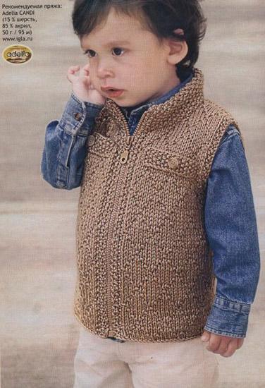 Коричневая жилетка для мальчика с застежкой молнией и карманами
