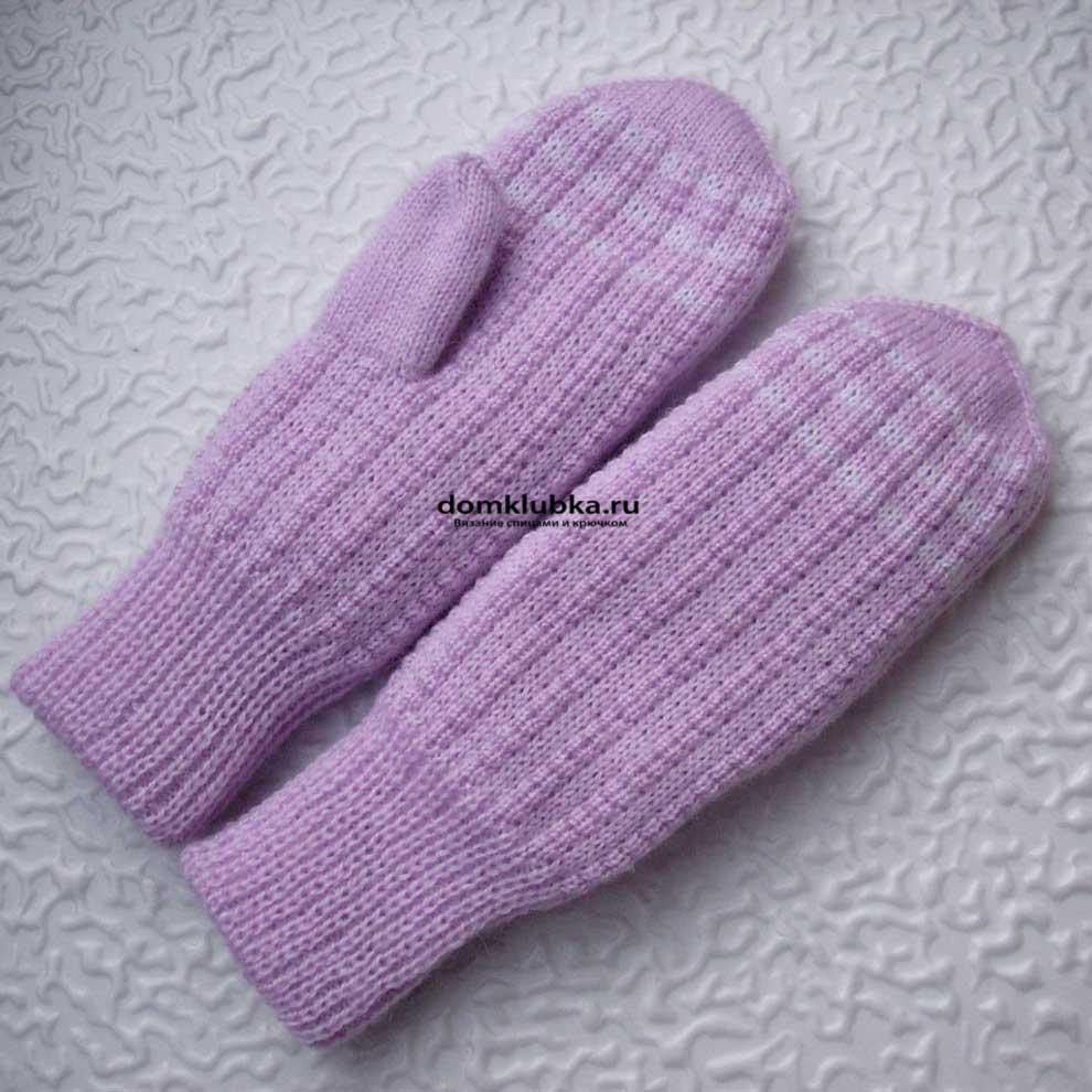 Сиреневые рукавицы для девочек