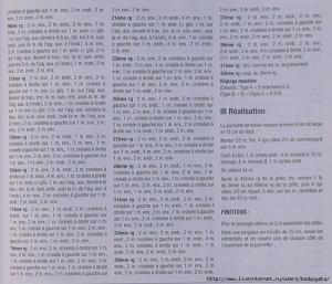 Описание, схема по вязанию детской жилетки