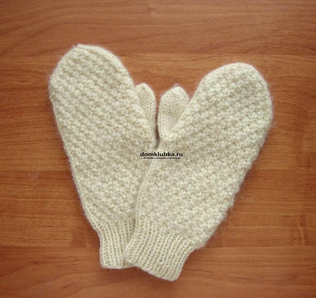Белые рукавицы с жемчужным узором
