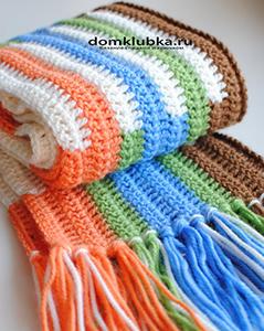 лучший аксессуар полосатый шарф