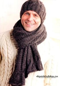 Тёплый коричневый шарф