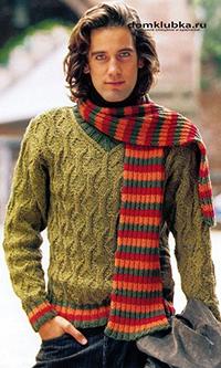 Мужской полосатый шарф