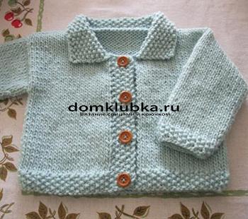 Голубая кофта для новорожденного