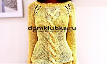 Жёлтый пуловер с крупной косой