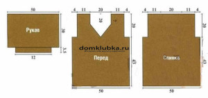 Схема вязания кофты