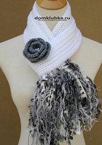 Красивый шарф с розочкой