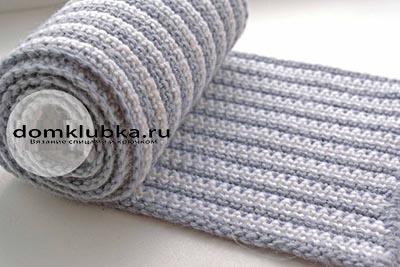 Простой серый шарф