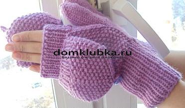 Варежки-перчатки ручной работы
