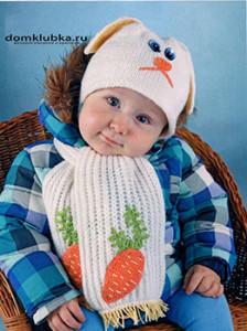Шарфик с морковкой