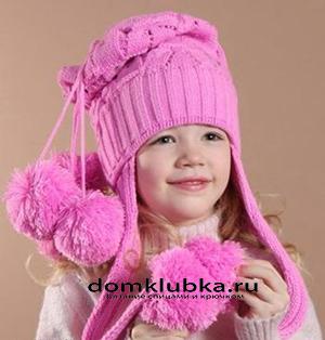 Стильный розовый шарфик