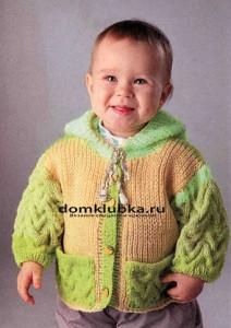 Цветная стильная кофточка для мальчика