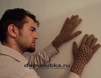 Мужские перчатки с интересным узором