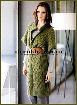 Модный зелёный кардиган