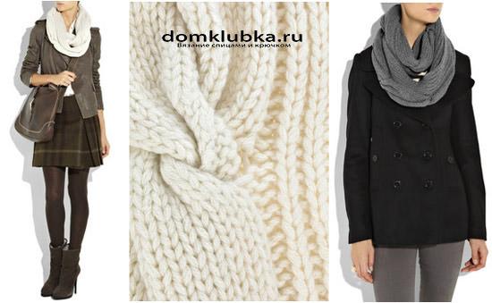 Модные повседневные шарфики