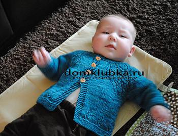 jaket4 Тёплая кофточка для новорождённых