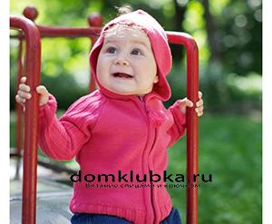 Розовая модная кофточка для девочки