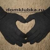 Чёрные мужские перчатки