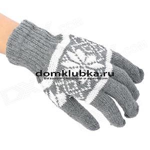 Модные мужские перчатки