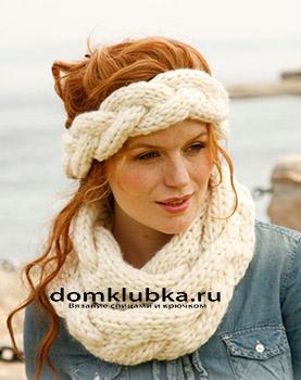 Белый шарф с косами