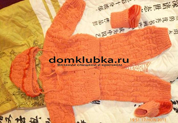 Детский оранжевый костюм
