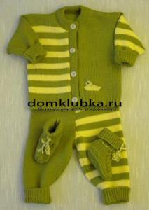 Зелёно-жёлтый костюмчик для новорожденного