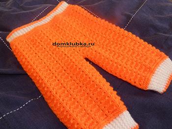 Оранжевые штанишки для новорожденных