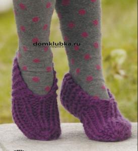 Фиолетовые следки для девочки