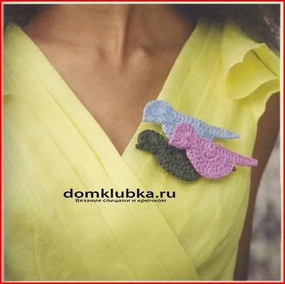 элегантный аксессуар вязанные брошки
