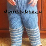 Синий вязанные штаны