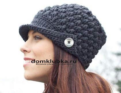 Зимняя вязаная шляпа