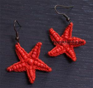Красные серьги в форме звёздочки