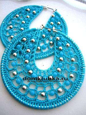 Яркие голубые с серебристыми и голубыми бусинками