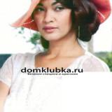 Женская вязаная шляпка