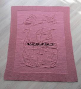 Розовый плед для девочки