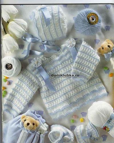 Синий вязаный комплект для малыша