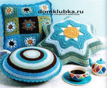 Вязаные подушки различных форм