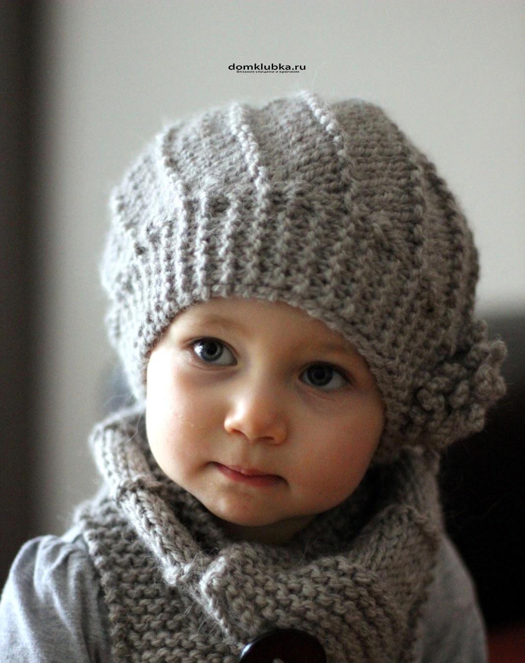 Берет детский схема вязания