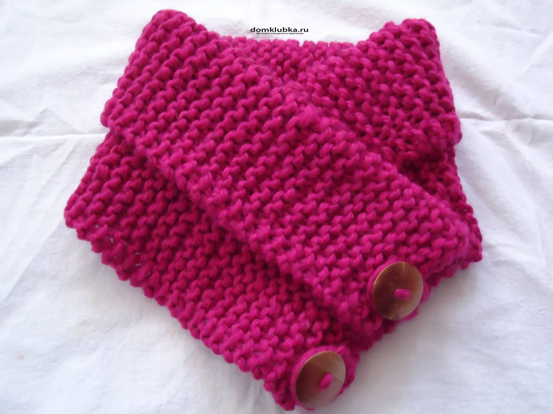 Вязаный шарф воротник с большими пуговицами