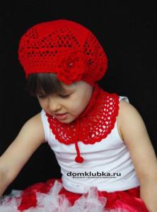 Красивый вязаный шарфик