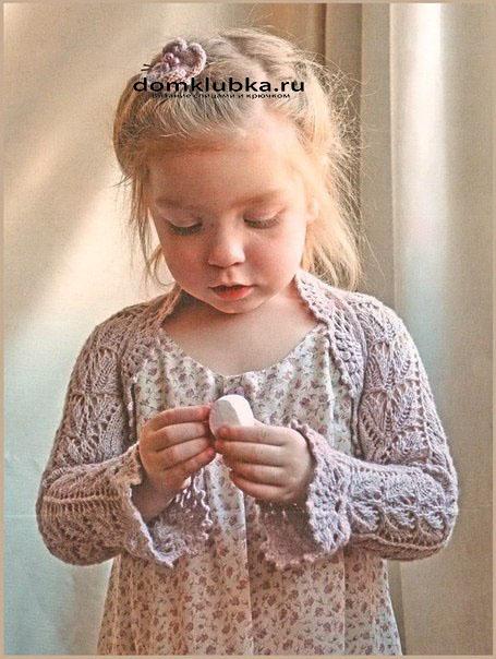 Модное детское болеро